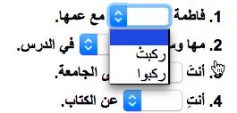 arabicquiz